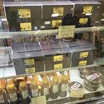 金田屋 - 出店のショーケース