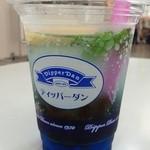 ディッパーダン - 「モヒート(ブルーライチ)」 320円