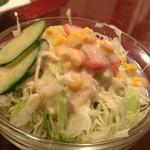 ムガル - ペアセットのサラダ各一つずつ