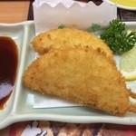 秋吉 - 玉葱フライ