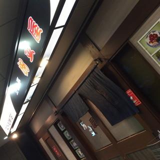 立飲亭 帆立屋 川崎店 - 2015年8月