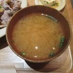 チャムアパートメント - おみそ汁