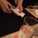 40712960 - CardMagic‼️