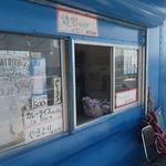 朝里海水浴場かき氷屋 - 外観写真:
