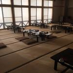 稲庭交流センター 天台の湯 -