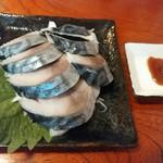 きあい - 【2015.8.8(土)】しめサバ420円
