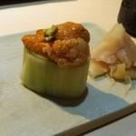 鮨四季の味 しおん - 雲丹きゅうり巻