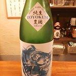 立ち呑み食堂 むしかり - 【千代寿】豊国純米生原酒。山形県、千代寿虎屋(株)。コクがあって良い味でした。