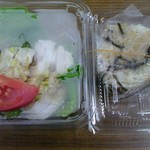萩乃 - こんぶおにぎりと蒸し鶏サラダ