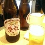 じろう桜 - ビールが新春仕様でした(^^)