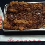 とんかつ道場 - 料理写真:とんかつ弁当[大]=¥650[税込]
