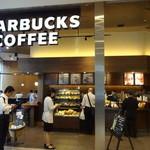 スターバックス・コーヒー - 汐留シティセンターの1階