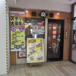 40719792 - 通路側入口(2015/08/06撮影)