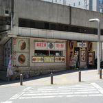 40719793 - 道路側入口(2015/08/06撮影)