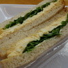 ルーシーズ - 料理写真:エッグサンドイッチ