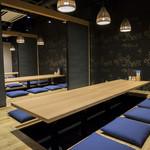 山水草木 - 最大10名様が座れる個室席