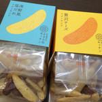 柿の種専門店 かきたねキッチン - 贅沢チーズ+アーモンド & 海鮮風塩だれ+アーモンド