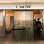 COMPHO -