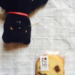 お茶とお菓子まやんち - 料理写真: