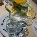 幸せのレシピ~スイート~ - チーズとオレンジ月の使者 1080円