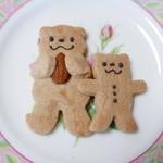 クレーム プリュス - アイシングクッキー(180円)