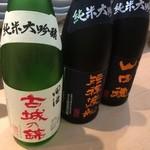三代目 まる天 - 日本酒飲み比べ