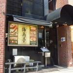 40732444 - 鶴橋あたりの焼肉人気店
