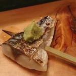 吉良 - 炙り〆鯖