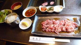 海南亭 鶴橋店 - 焼肉定食  864円