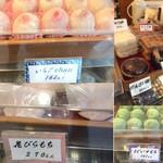 みづ喜 - メニュー ③/3_2014.1.24訪問