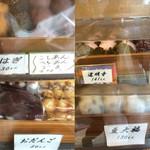 みづ喜 - メニュー ②/3_2014.1.24訪問