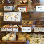 みづ喜 - メニュー ①/3_2014.1.24訪問