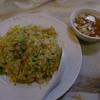 中華料理 三十一番 - 料理写真:ネギたっぷり炒飯(本日のランチ)