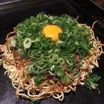 花たぬき - 京べた焼 ホルモン ¥1050