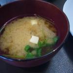 キッチン ナカシマ - 味噌汁
