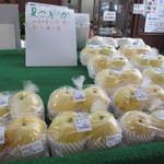 大山ガーデンプレイス - 料理写真:夏さやか