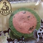 ステラおばさんのクッキー - 少しわれてた 春菜おばさん