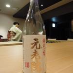 幻燈士なかだ - 鹿児島県 舜泉の司 元老院 白玉醸造合名会社醸