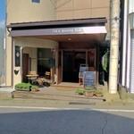 TEA ROOM Yuki Usagi - 店舗外観。