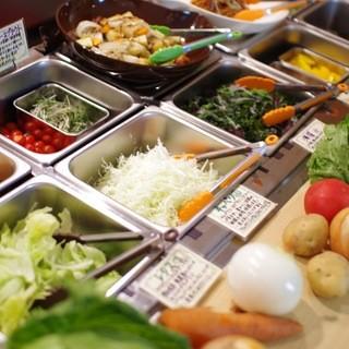 ◆やっぱり野菜がスキ♪こだわりのベジタブルバー♪