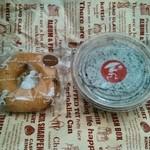 マメゲンカフェ - 湯河原十二庵のおからドーナツ(チョコレート)とごま豆腐