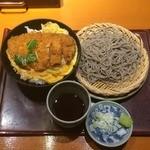 高田屋 - KDS960円