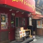 新宿ワインキッチン -