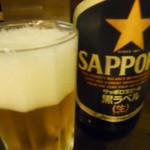 貴和 - 瓶ビール