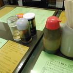 いち福 - 卓上調味料