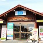 大山パーキングエリア(上り線) -