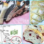 ひとつ工房 - 2015 クルミクランベリー、デトックス炭ちゃん、米パン