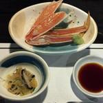 札幌かに家 - 2015/8 お通し&ズワイかにお造り