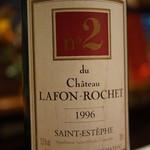 中華 うずまき - Château Lafon-Rochet 1996