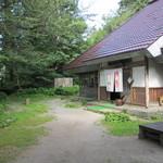 田舎家 -